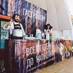 Фестиваль еды «Гастроном» в Екатеринбурге, фото 3