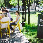 Фестиваль еды «Гастроном» в Екатеринбурге, фото 40