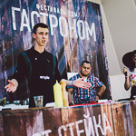 Фестиваль еды «Гастроном» в Екатеринбурге, фото 60