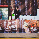 Фестиваль еды «Гастроном» в Екатеринбурге, фото 62