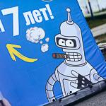 День рождения «Екабу» и конкурс мокрых маек в Екатеринбурге, фото 1