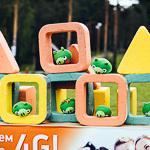 День рождения «Екабу» и конкурс мокрых маек в Екатеринбурге, фото 16