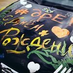 День рождения «Екабу» и конкурс мокрых маек в Екатеринбурге, фото 58
