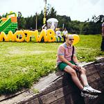 День рождения «Екабу» и конкурс мокрых маек в Екатеринбурге, фото 64