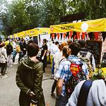 Фестиваль «Ярмарка фест» в Екатеринбурге, фото 3