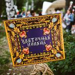 Фестиваль «Ярмарка фест» в Екатеринбурге, фото 85