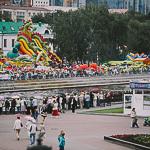 День города 2014, фото 22