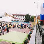 День города 2014, фото 60