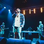 Концерт Макса Коржа в Екатеринбурге, фото 1