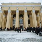 Футбол «Урал» — «Рубин» в Екатеринбурге, фото 1