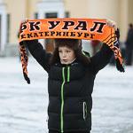 Футбол «Урал» — «Рубин» в Екатеринбурге, фото 6