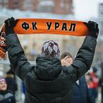 Футбол «Урал» — «Рубин» в Екатеринбурге, фото 8