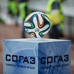 Футбол «Урал» — «Рубин» в Екатеринбурге, фото 9