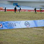 Футбол «Урал» — «Рубин» в Екатеринбурге, фото 10