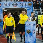 Футбол «Урал» — «Рубин» в Екатеринбурге, фото 13