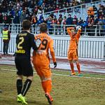 Футбол «Урал» — «Рубин» в Екатеринбурге, фото 33