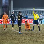 Футбол «Урал» — «Рубин» в Екатеринбурге, фото 37