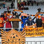 Футбол «Урал» — «Рубин» в Екатеринбурге, фото 57