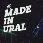 Концерт группы «Смысловые Галлюцинации» в Екатеринбурге, фото 1