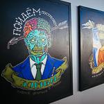 Евразийский фестиваль современного искусства в Екатеринбурге, фото 61