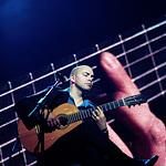 Концерт гитариста Омара Торреза, фото 15