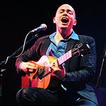 Концерт гитариста Омара Торреза, фото 43