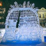 Новогодние ёлки в Екатеринбурге, фото 62