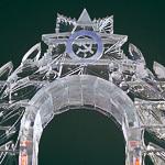 Новогодние ёлки в Екатеринбурге, фото 78