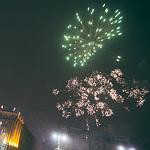 Новогодние ёлки в Екатеринбурге, фото 92