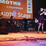 Фестиваль «Старый новый рок 2015» в Екатеринбурге, фото 38
