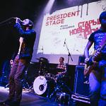 Фестиваль «Старый новый рок 2015» в Екатеринбурге, фото 46