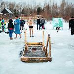 Крещенские купания в Екатеринбурге, фото 2