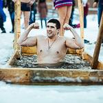 Крещенские купания в Екатеринбурге, фото 4