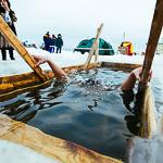 Крещенские купания в Екатеринбурге, фото 7