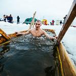 Крещенские купания в Екатеринбурге, фото 15