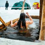 Крещенские купания в Екатеринбурге, фото 18