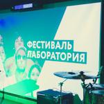 Премия Вебурга 2014 в Екатеринбурге, фото 55