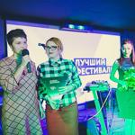Премия Вебурга 2014 в Екатеринбурге, фото 63