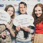 Премия Вебурга 2014 в Екатеринбурге, фото 177