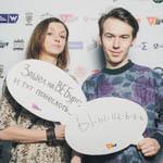 Премия Вебурга 2014 в Екатеринбурге, фото 207
