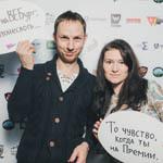Премия Вебурга 2014 в Екатеринбурге, фото 215
