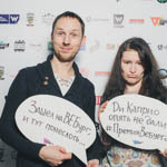 Премия Вебурга 2014 в Екатеринбурге, фото 216