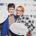 Премия Вебурга 2014 в Екатеринбурге, фото 236