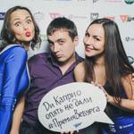 Премия Вебурга 2014 в Екатеринбурге, фото 248