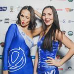 Премия Вебурга 2014 в Екатеринбурге, фото 250