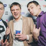 Премия Вебурга 2014 в Екатеринбурге, фото 284