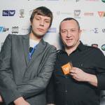 Премия Вебурга 2014 в Екатеринбурге, фото 288