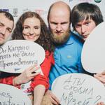 Премия Вебурга 2014 в Екатеринбурге, фото 293