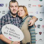 Премия Вебурга 2014 в Екатеринбурге, фото 295