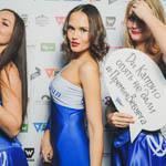 Премия Вебурга 2014 в Екатеринбурге, фото 313